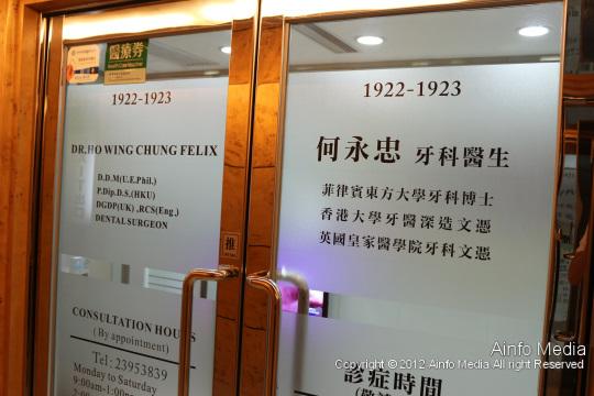 2014-0714-Ho-Wing-Chung-Felix