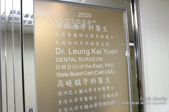 2014-0714-Leung-Kai-Yuen
