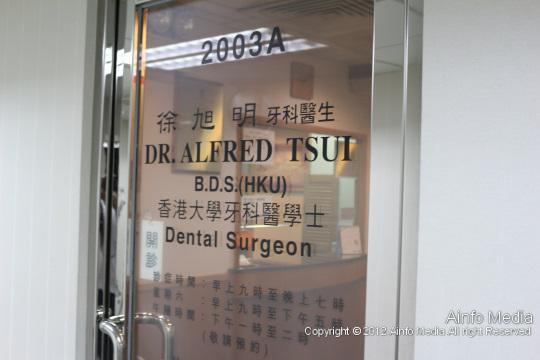 Dentist-mongkok-TSUI-YUK-MING
