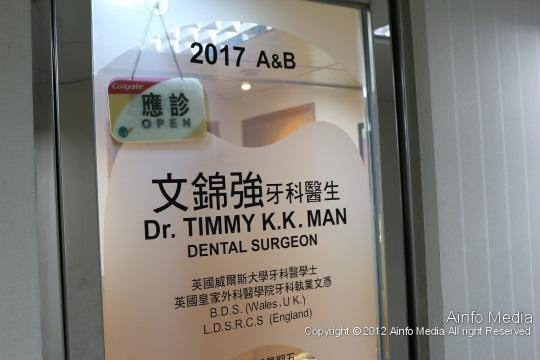 Dentist-mongkok-timmy-k-k-Man