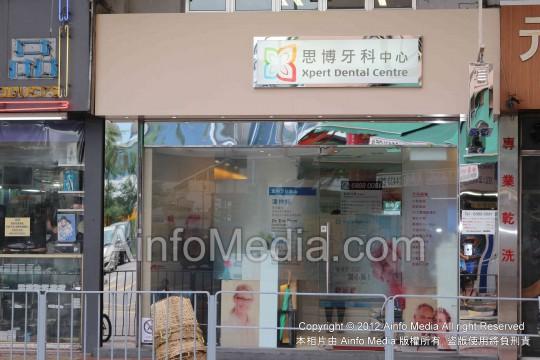 dentist-2014-0825